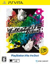 ダンガンロンパ 1・2 Reload PlayStation Vita the Best