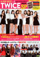 K-POP BEST(vol.2)