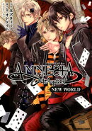 AMNESIA LATER NEW WORLD