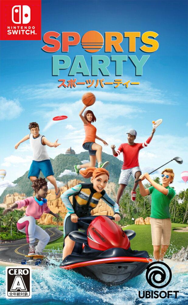 スポーツパーティー