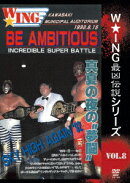 "The LEGEND of DEATH MATCH/W★ING最凶伝説vol.8 BE AMBITIOUS 真夏の夜の""夢闘"" 1992.8.15 川崎市体育館"