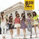 BLING BLING MY LOVE (CD+DVD)