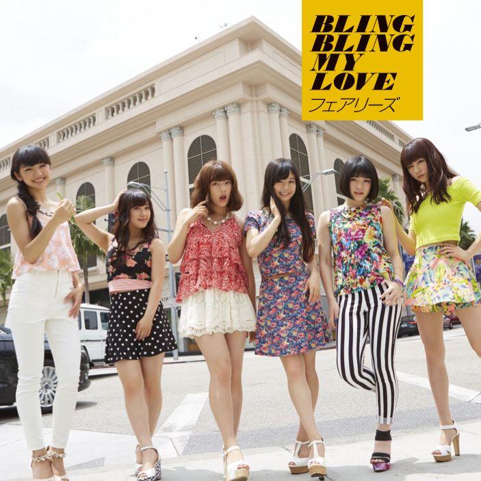 BLING BLING MY LOVE (CD+DVD) [ フェアリーズ ]