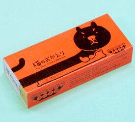 猫のおかえり (猫のパラパラブックス) [ 浅生ハルミン ]