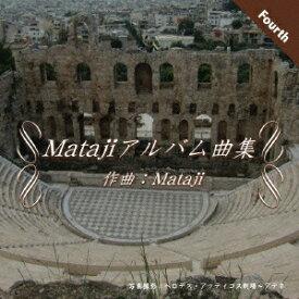 Matajiアルバム曲集4 [ Mataji ]
