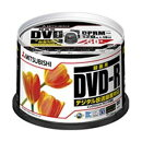 地デジ録画用DVD-R 16倍速書込 スピンドル50P