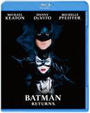 バットマン リターンズ【Blu-ray】