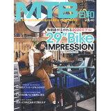 """MTB日和(Vol.40) 熱視線が注がれる2020モデル!29""""Bike IMPRES (TATSUMI MOOK)"""