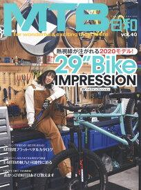 "MTB日和(Vol.40) for wonderful & exciting 熱視線が注がれる2020モデル!29""Bike IMPRES (TATSUMI MOOK)"