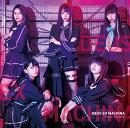 DEUS EX MACHINA (初回限定盤 CD+DVD)