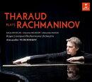 【輸入盤】ピアノ協奏曲第2番、幻想的小品集、ヴォカリーズ、6手のための小品 アレクサンドル・タロー、ヴェデルニ…