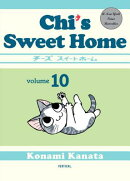 CHI'S SWEET HOME #10(P)