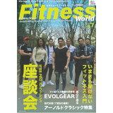 Fitness World(Vol.7) (NEKO MOOK)