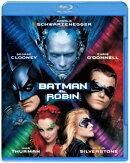 バットマン&ロビン Mr.フリーズの逆襲【Blu-ray】
