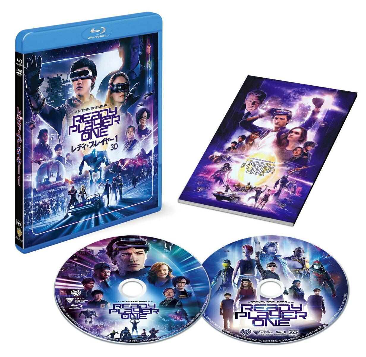 レディ・プレイヤー1 3D&2Dブルーレイセット(2枚組/ブックレット付)(初回仕様)【Blu-ray】 [ タイ・シェリダン ]