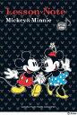 レッスンノート ミッキー&ミニー 【シールつき】 (5冊セット)