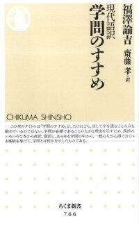 https://tshop.r10s.jp/book/cabinet/4707/9784480064707.jpg?downsize=200:*