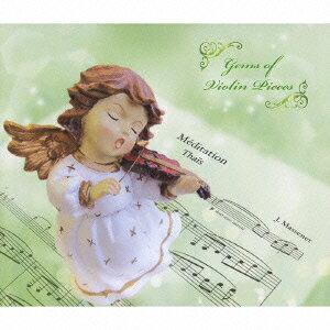 ベスト・オブ・ベスト〜珠玉のヴァイオリン名曲集(4CD) [ (クラシック) ]