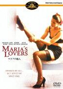 MGM Hollwood Classics::マリアの恋人