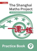 Shanghai Maths - The Shanghai Maths Project Practice Book Year 9: For the English National Curriculu