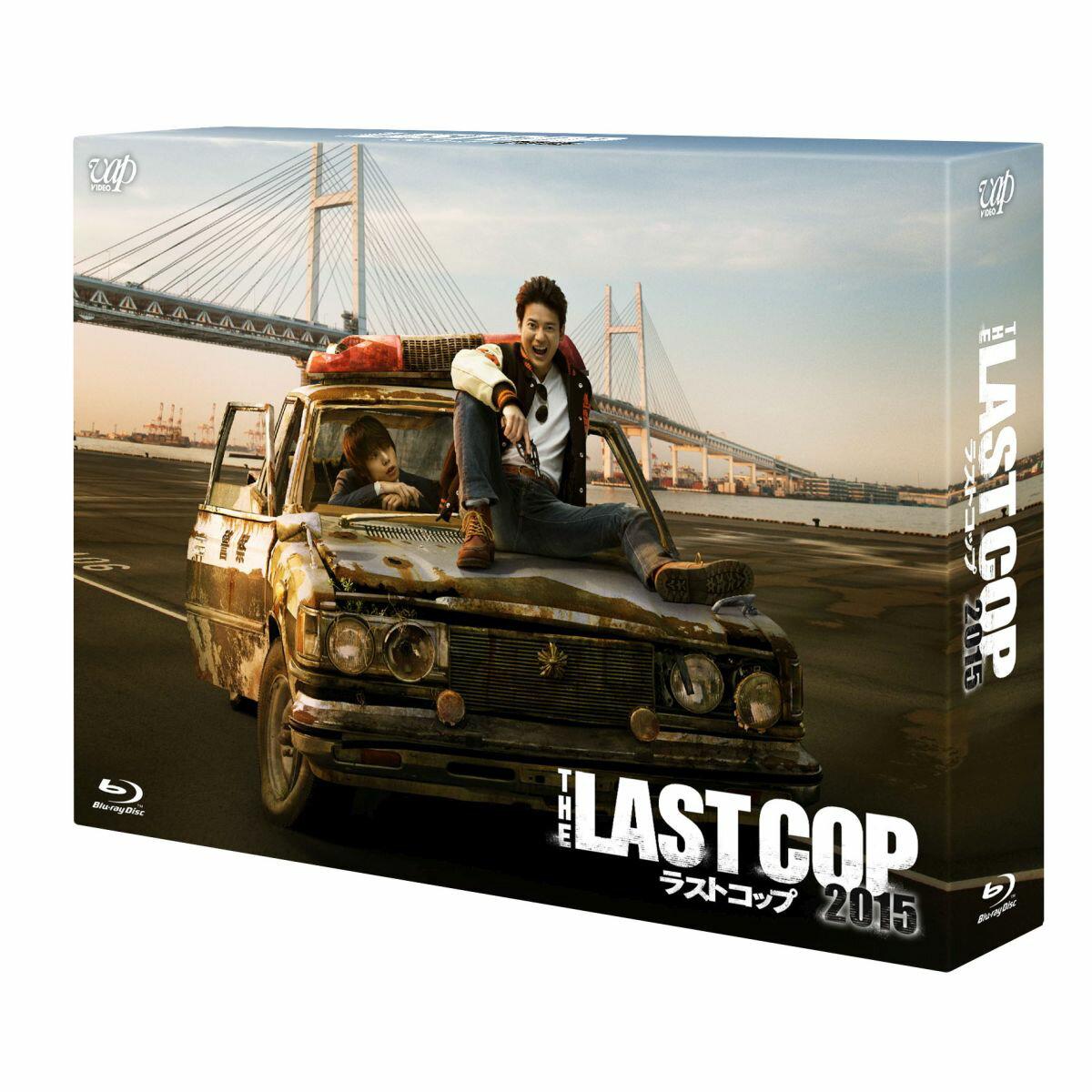 THE LAST COP/ラストコップ2015 Blu-ray BOX【Blu-ray】 [ 唐沢寿明 ]