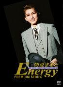 朝夏まなと「Energy PREMIUM SERIES」 (縮刷版プログラム付)
