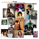 【輸入盤】An Anthology Of Greek Experimental Music (2CD)