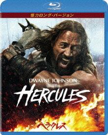 ヘラクレス 怪力ロング・バージョン【Blu-ray】 [ ドウェイン・ジョンソン ]