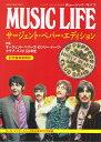 MUSIC LIFE サージェント・ペパー・エディション 特集:サージェント・ペパーズ・ロンリー・ハーツ・クラブ・バン (SHINKO MUSIC MOOK)