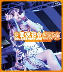 亜咲花 20th Birthday Live ~EVE~【Blu-ray】