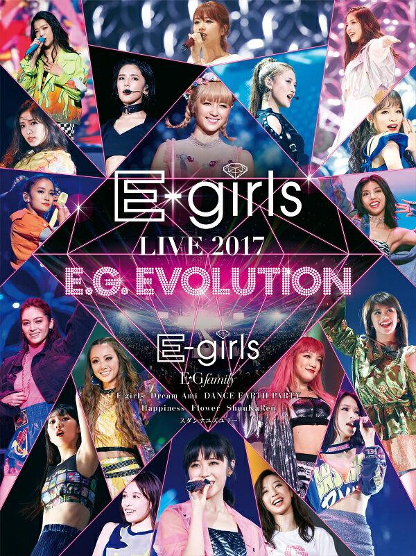 E-girls LIVE 2017 〜E.G.EVOLUTION〜 [ E-girls ]