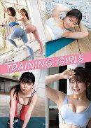 TRAINING GIRLS