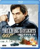 リビング・デイライツ【Blu-ray】