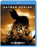 バットマン ビギンズ【Blu-ray】
