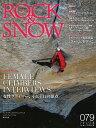 ROCK & SNOW(079(Mar.2018)) 特集:女性クライマー、それぞれの頂点 (別冊山と溪谷)
