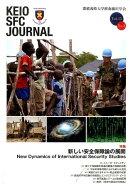 KEIO SFC JOURNAL(vol.15 no.2)