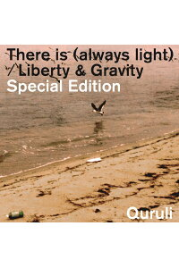 「Thereis(alwayslight)/Liberty&Gravity」SpecialEdition[くるり]