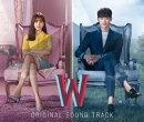 W - 君と僕の世界 - オリジナル・サウンドトラック