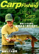 CarpFishing(vol.20(2018))