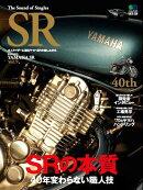 The Sound of Singles SR(Vol.9)
