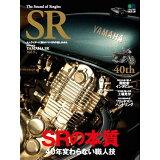 The Sound of Singles SR(Vol.9) SRの本質 40年変わらない職人技 (エイムック RIDERS CLUB)