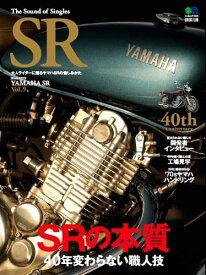 The Sound of Singles SR(Vol.9) YAMAHA SR SRの本質 40年変わらない職人技 (エイムック RIDERS CLUB)