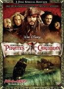 パイレーツ・オブ・カリビアン/ワールド・エンド 2-Disc・スペシャル・エディション【Disneyzone】