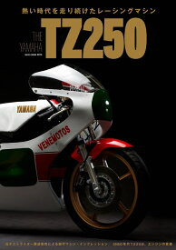 THE YAMAHA TZ250