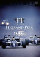 F1 LEGENDS F1 Grand Prix 1994