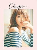 Chipi+α