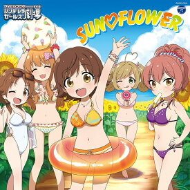 THE IDOLM@STER CINDERELLA GIRLS LITTLE STARS! SUN□FLOWER [ (アニメーション) ]