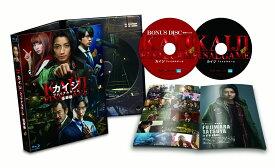 カイジ ファイナルゲーム 豪華版(2 枚組)【Blu-ray】 [ 藤原竜也 ]
