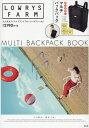 LOWRYS FARM MULTI BACKPACK BOOK ([バラエティ])