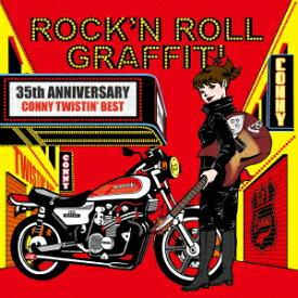 ROCK'N ROLL GRAFFITI ~CONNY TWISTIN'BEST [ CONNY ]